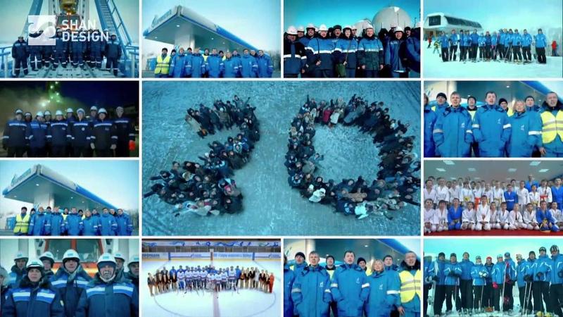 Студия SHANDESIGN - Газпром 20 лет