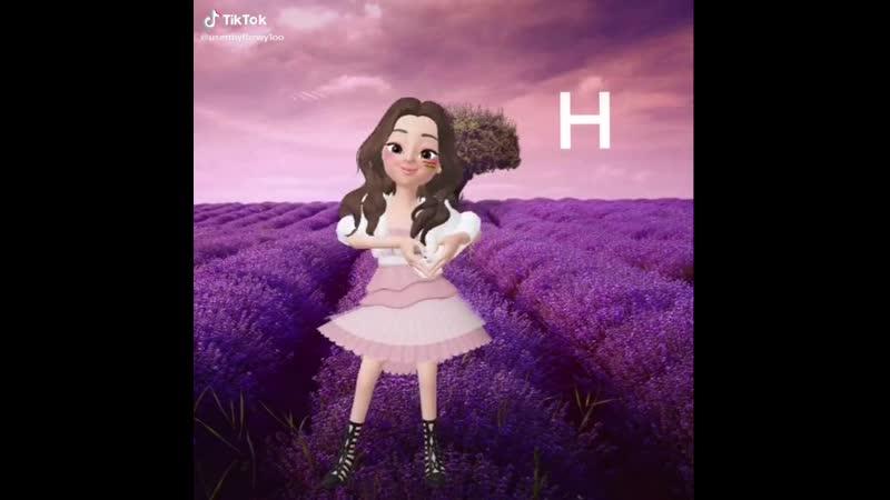 Humay
