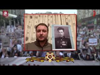 . Кирилл Щитов: Мой прадед Иван Георгиевич олицетворяет для меня подвиг фронтовиков