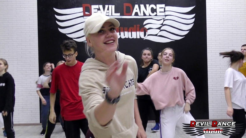 Dony Эллаи Да ну её choreo by Aleksa Oshurko Devil Dance Studio