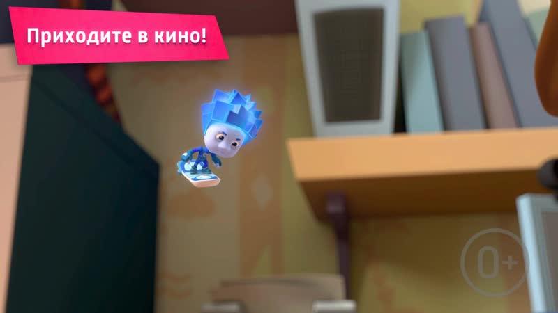 МУЛЬТ в кино Выпуск № 107 Будет смешно 0 2D