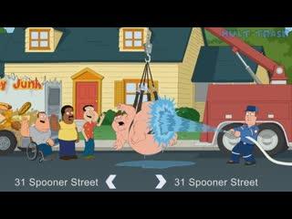 Гриффины - Family Guy   Смешные моменты (Жирдяй)