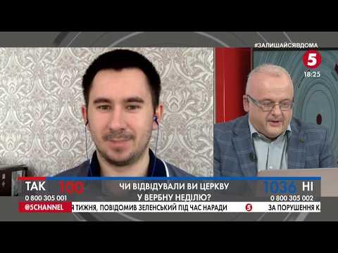 Юридичний треш від ДБР Побєдобєсіє на 9 травня у Харкові Інфовечір