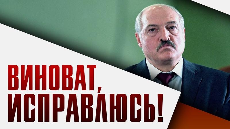Выборы в Белоруссии Как СБУ сыграла КГБ втёмную Александр Коц о задержании бойцов ЧВК Вагнера