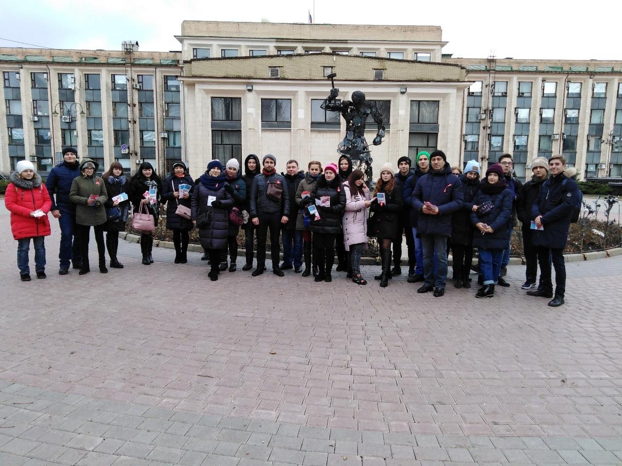 В Донецке прошла профилактическая акция, посвященная Всемирному дню борьбы со СПИДом