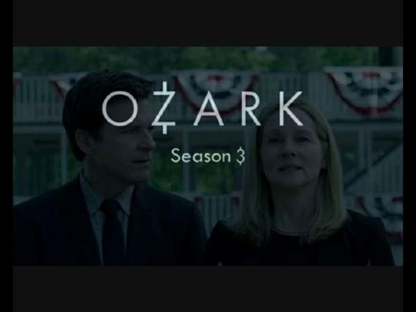 Oh la la Run the Jewels Ozark Season 3