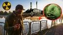 Выловил мутанта из реки Припять возле ЧАЭС. Что будет если жить в Чернобыле