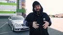 Mercedes Benz W211 5.5 AMG Универсал - наглое двуличие