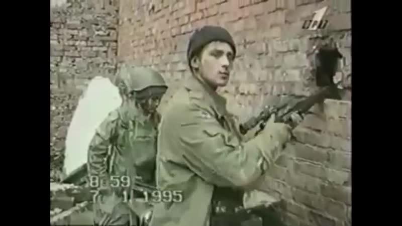 Разведчики 45 го полка ВДВ Чечня Грозный январь 1995 года