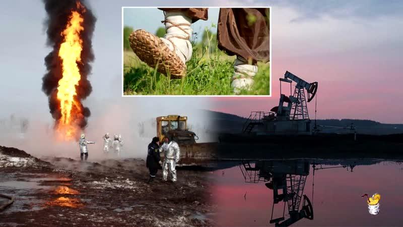 Начало конца Кремль капитулирует и вынужден сжигать добытую нефть