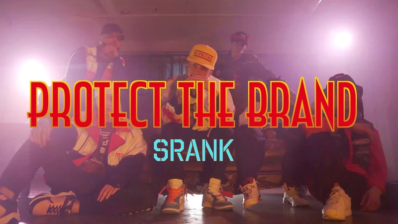 Protect The Brand SRANK Melvin Timtim choreography