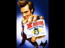 Эйс Вентура: Розыск домашних животных Ace Ventura: Pet Detective, 1994