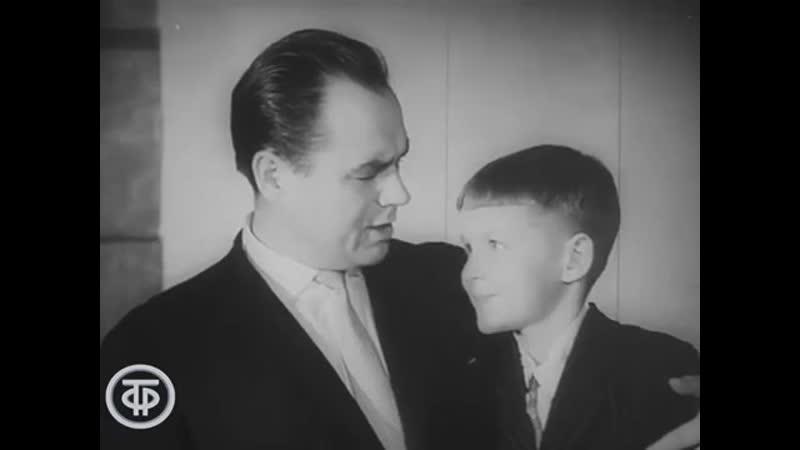 Георг и Хендрик Отс Пусть всегда будет солнце (1963)