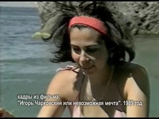 Бабичье дело, Документальный фильм о домашних родах, 2009, Часть 1 из 2