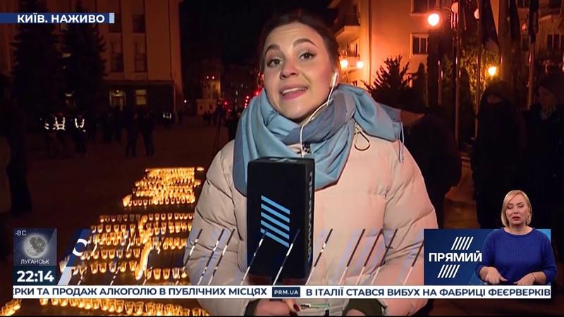 Біля ОП активісти свічками написали «Майдан близько»