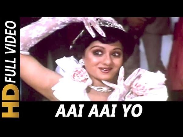 Aai Aai Yo Asha Bhosle Guru 1989 Songs Mithun Chakraborty Sridevi Nutan