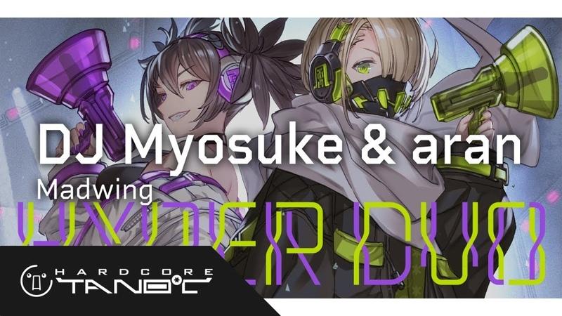DJ Myosuke aran - Madwing