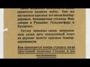 СИОНИЗМ и НЕОНАЦИЗМ ЕВРЕЙСКАЯ БАНКОВСКАЯ КОРРУПЦИЯ В РОССИИ- НЕ ПРОЙДУТ!