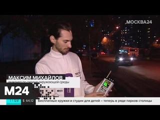 Москвичи пожаловались на громкоговорители в автобусах - Москва 24