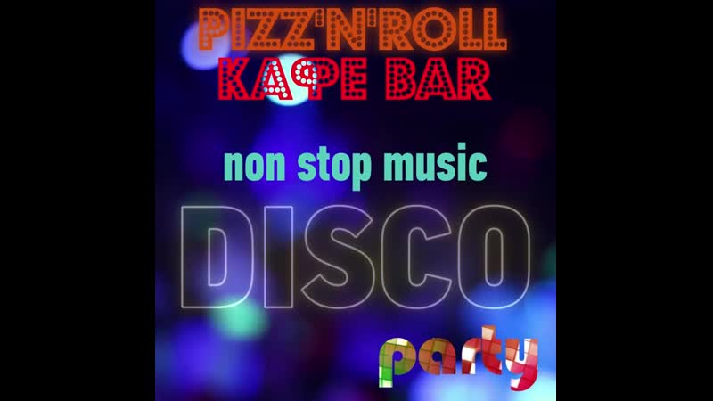Disco Party Pizz'n'roll
