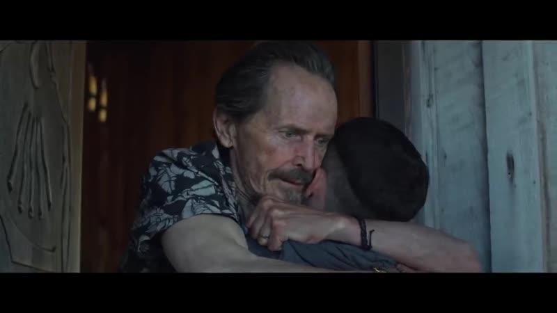 Трейлер фильма Иди к папочке