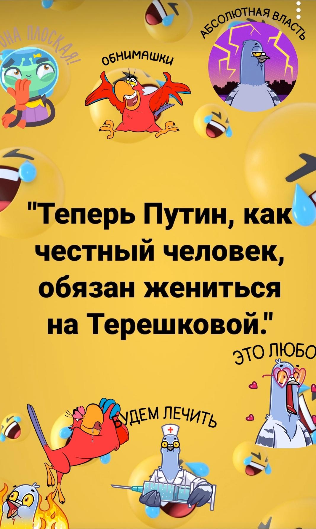 https://sun9-33.userapi.com/c858336/v858336159/1984e7/_hZv2-6dUfo.jpg