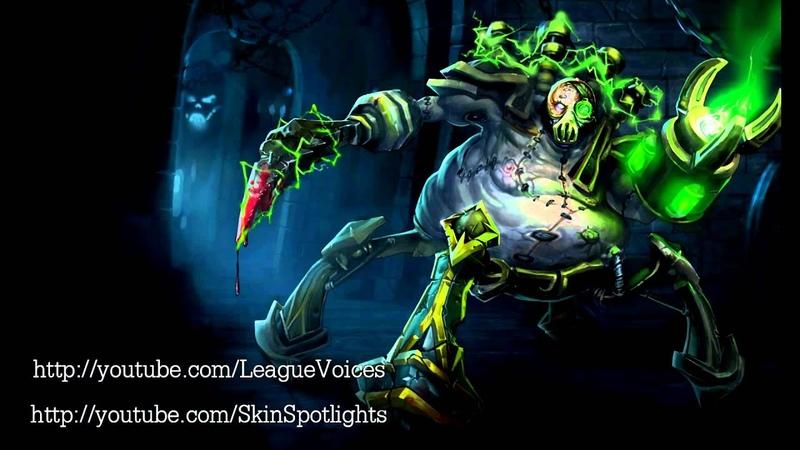 Urgot Voice Français French League of Legends