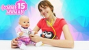 Vidéo en français de bébé born Emily Show Comme maman № 15 jeu au docteur pour enfants