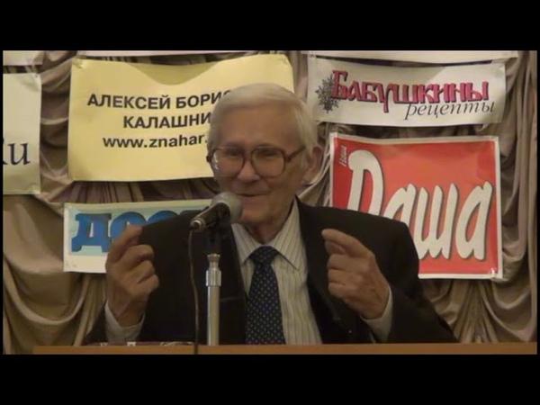 Болотов Б. В. Семинар на Фестивале здоровья BezTabletok.2011г.