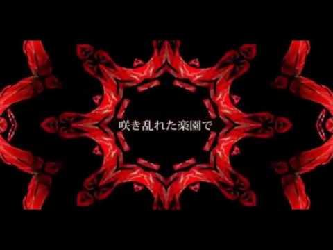 KyOresu BABEL cover