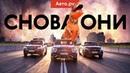 бестолковыйтест: Audi Q8 против BMW X5 и Mercedes-Benz GLE