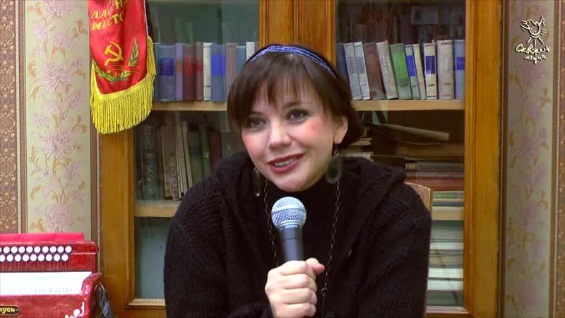 ПРО НОМЕРОК 9: Елена Дубровская
