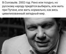 Вадим Александров фотография #27