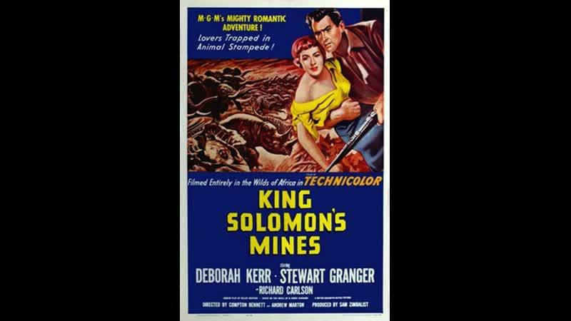 King Solomon's Mines 1950 Deborah Kerr Stewart Granger Richard Carlson