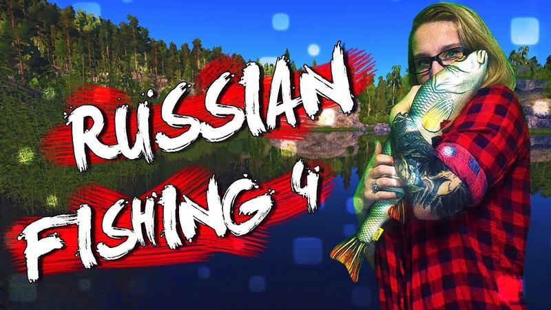 [СТРИМ] Тест стрим с Мишаниного ПК | Русская Рыбалка 4