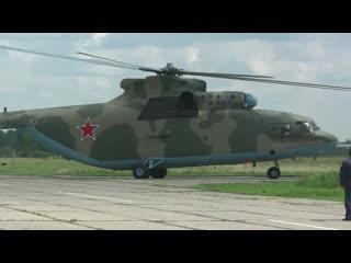 Вертолет Ми 26