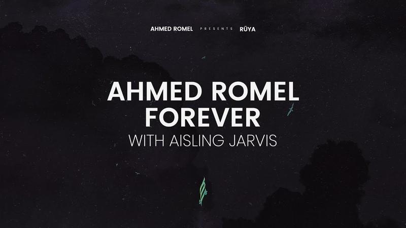Ahmed Romel Aisling Jarvis Forever