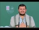 كلمة السيد عبدالملك بدرالدين الحوثي خلال فعالية الجامعات اليمنية بمناسبة ذكرى المولد النبوي 1441هـ