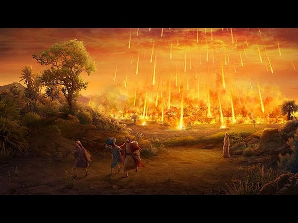 Содом и Гоморра Духовный словарь