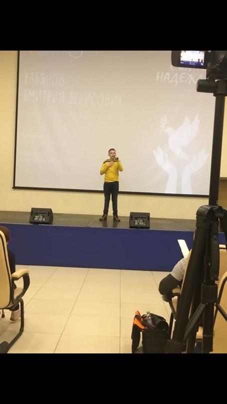 03.12.2019- участие в фестивале Сияние надежды, изображение №3