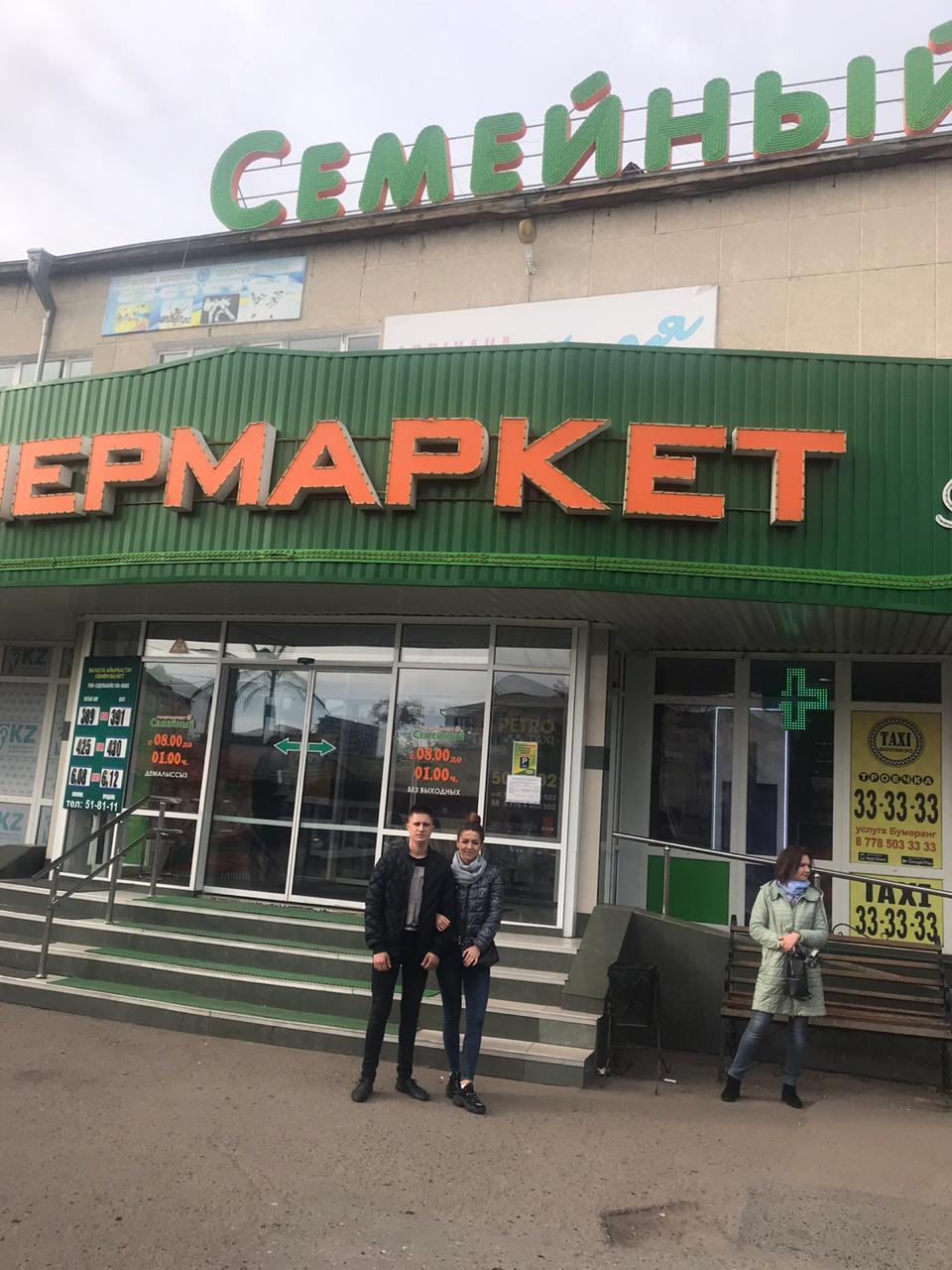 Ипотека в петропавловске казахстан без первоначального взноса