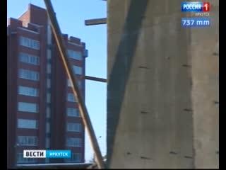 Фонд защиты прав дольщиков планируют создать в Иркутской области