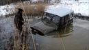 На двух УАЗах штурмуем броды военные мосты NORTEC ET 500
