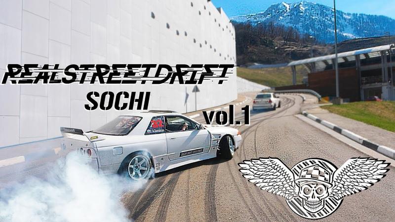 REAL STREET DRIFT SOCHI VOL 1 4K