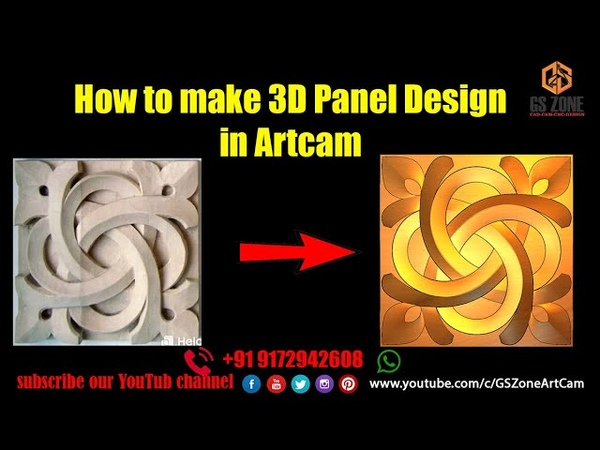 How to make 3D Panel Design in Artcam | gszone artcam 3D panel woodworking cnc