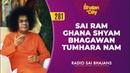 281 Sai Ram Ghana Shyam Bhagawan Tumhara Nam Radio Sai Bhajans