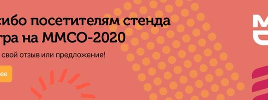 Главная - ФГБУ «Центр защиты прав и интересов детей»