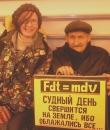 Личный фотоальбом Никиты Шутова