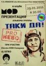 Личный фотоальбом Βалентина Ηоскова