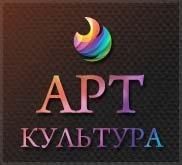 Артис Артистов